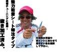画像2: サイトマーカー #02 サイトオレンジ (2)