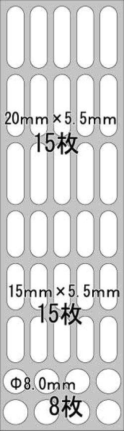 画像3: サイトマーカー #02 サイトオレンジ