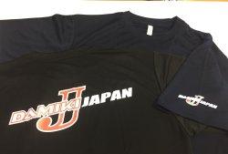 画像1: ドライTシャツ ラージサイズ ブラック